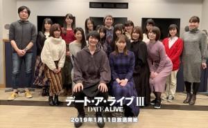date3_cast_shugo